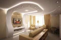 Монтаж пластикового подвесного потолка